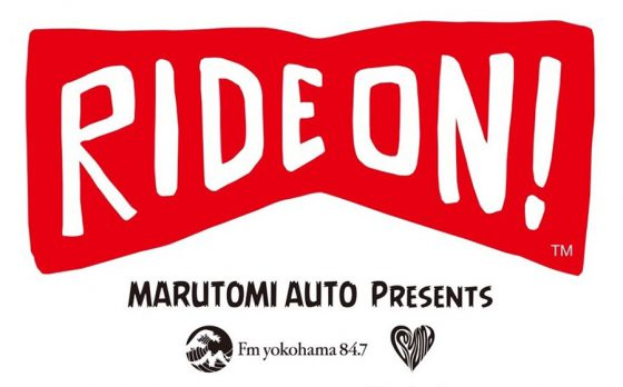 NALU_RIDEON_logo-3