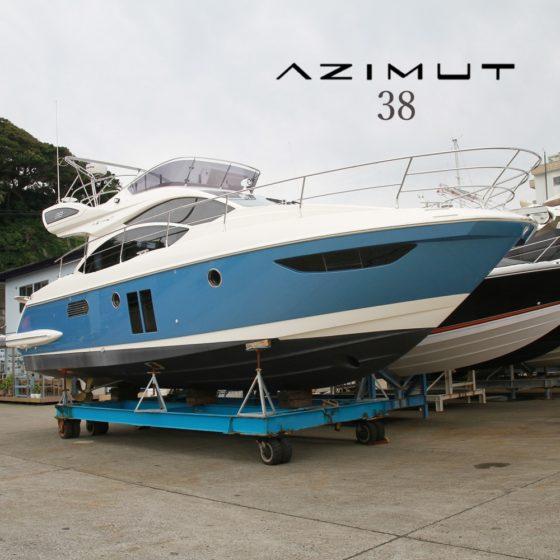 【中古艇ブログ】AZIMUT38(2011年モデル)