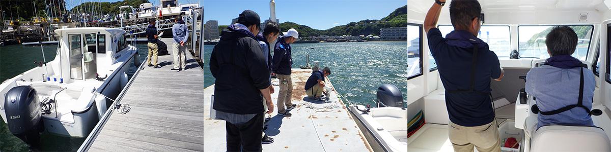 ヤマハ ボート免許 実技講習
