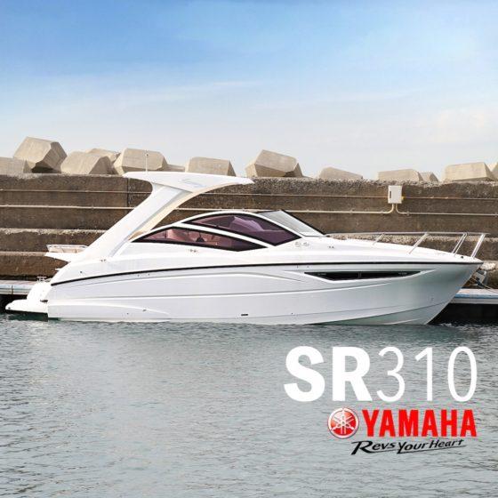 【中古艇ブログ】SR310(2016年モデル)がプライスダウン!!