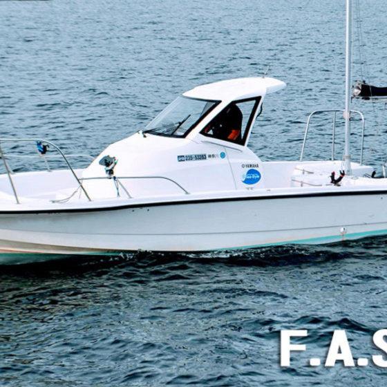 『新レンタル艇 FAST-23《Luna ~ルナ~》予約スタートのお知らせ』