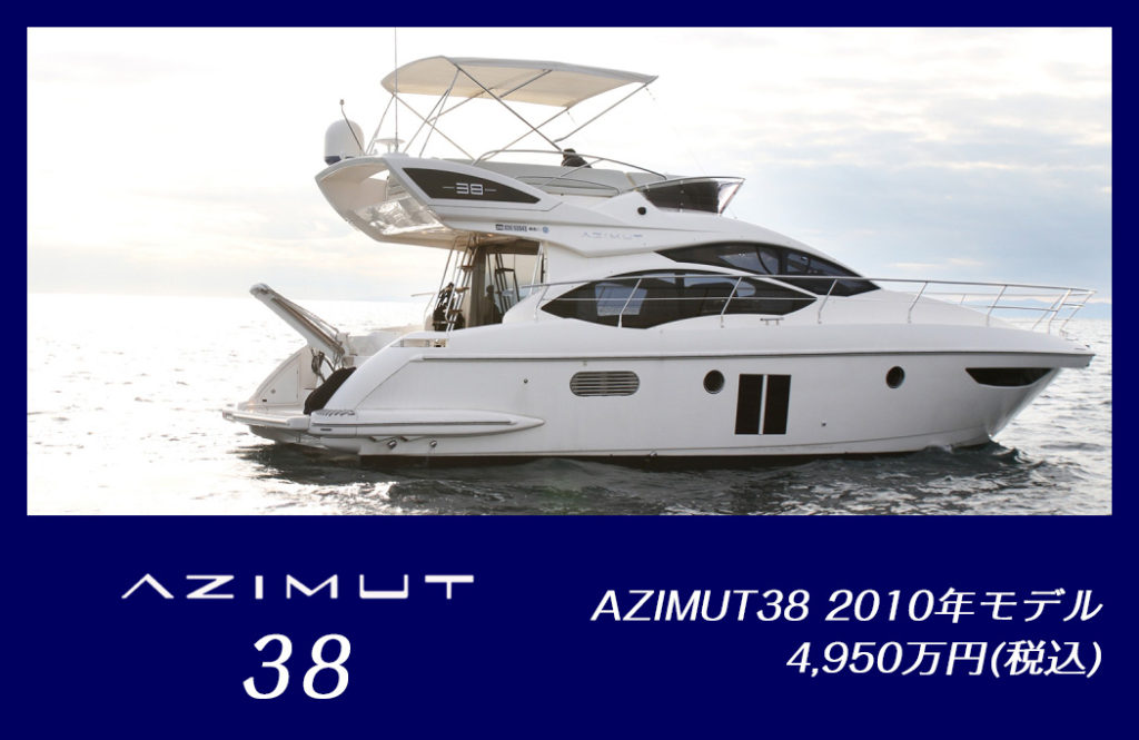 azimut38
