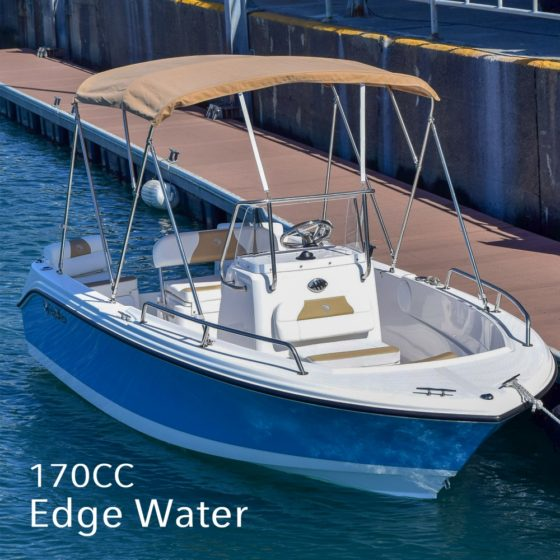 【最新】 新艇・中古艇情報 『Edge Water 170cc』