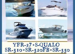 * Sea-Style 大型艇燃料無料キャンペーン *